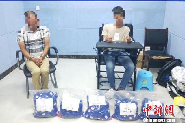 湖北仙桃破获特大贩卖毒品案 缴获毒品麻果20.13公斤