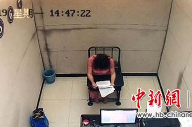 """武汉铁路警方本月处罚多名""""买短乘长""""乘客"""