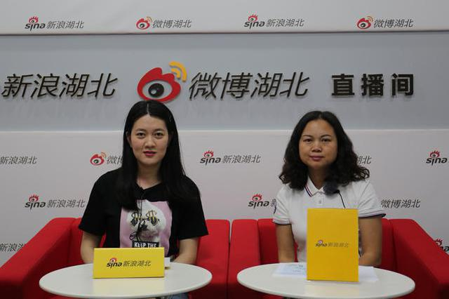 武汉大学招生办老师做客新浪湖北 解读2019年高招政策