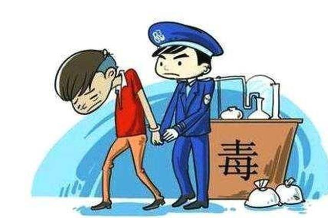 最高奖励30万 武汉发布毒品违法犯罪举报奖励办法