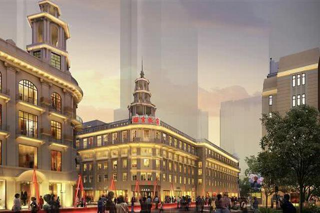 江汉路步行街正式启动改造 百年江汉路将迎来华丽变身
