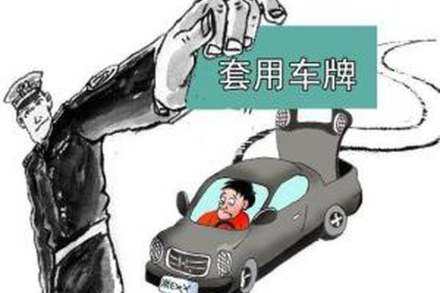 湖北十堰:司机驾驶套牌车 拖行民警80米