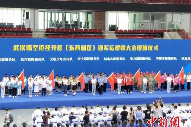 武汉临空港经开区2400余人集体誓师迎接军运会
