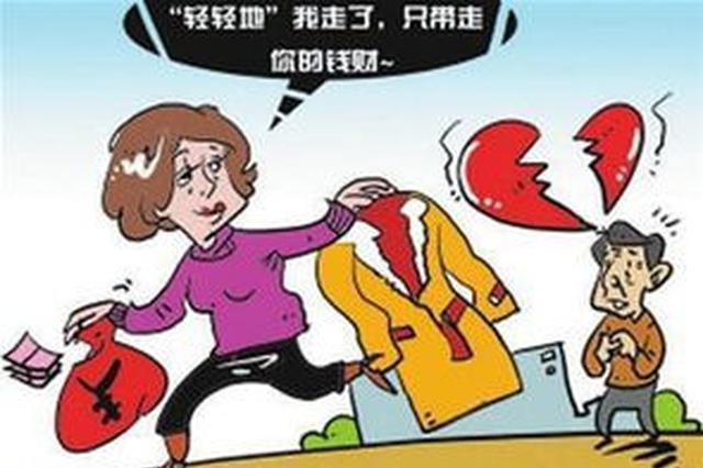 """黄昏恋遇到""""情感骗局"""" 一群老人被骗得团团转"""