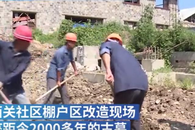 """湖北十堰发现东汉古墓 墓主疑为""""二十四孝""""中黄香"""