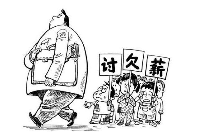 """武汉7农民工讨薪""""罗生门""""续:两年后终要回血汗钱"""