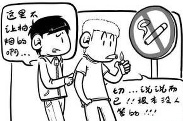 媒体谈武汉拟规定不得在排队时吸烟:彰显控烟决心
