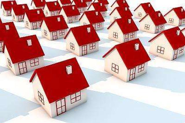 武汉等16城入围住房租赁试点 每年中央补贴至少6亿元