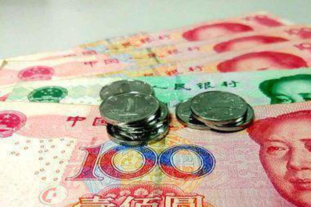 31省份上半年收入榜:京沪人均可支配收入超3万元