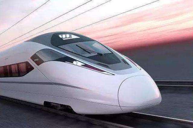 """湖北重大项目年内""""三喜临门"""" 汉十高铁将通车"""