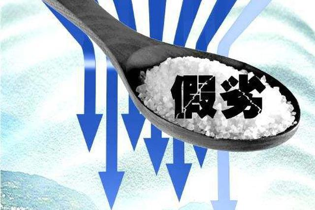 湖北查缴假劣食品2.15万公斤 三级食品抽查合格率超96%