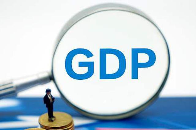中部5省份公布上半年GDP数据 均超全国上半年增速