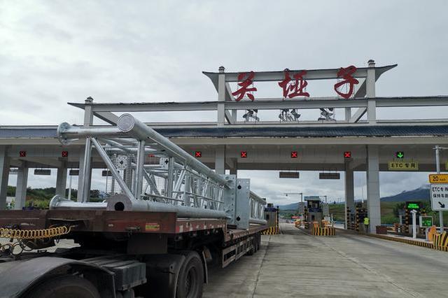 湖北首座ETC门架安装完成 取消省界收费站又进一步