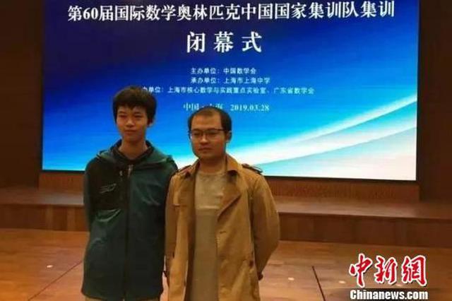 国际数学奥赛中国队再次摘金 武汉一男生获满分
