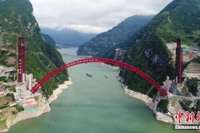 秭归长江大桥全线贯通 系世界最大跨度推力式拱桥