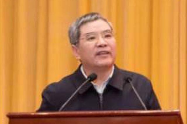 湖北省委原副秘书长杨邦国被开除党籍和公职