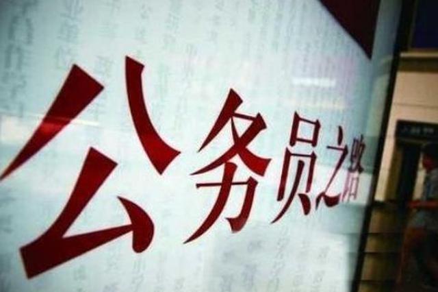 http://n.sinaimg.cn/hb/transform/266/w640h426/20190724/ccc2-iafwsqp2588961.jpg