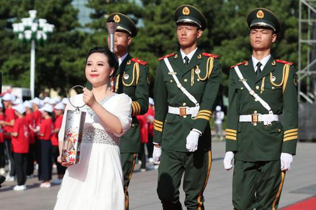 第七届世界军人运动会圣火火种采集成功