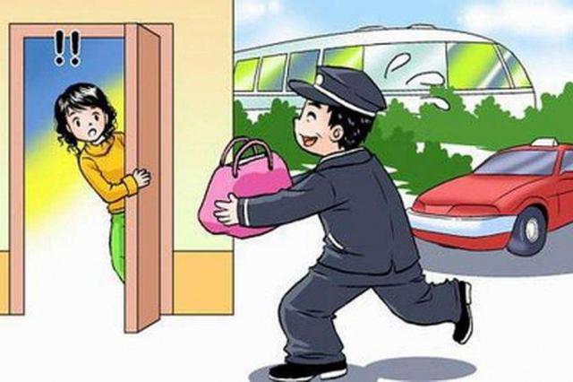 六旬婆婆捡到手机拒绝归还 民警宣讲法律终物归原主