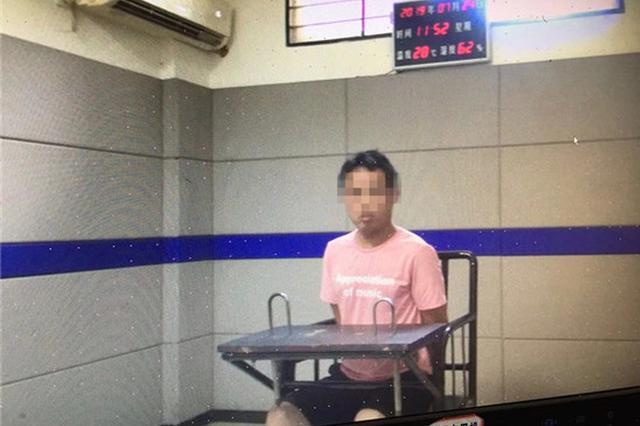 男子犯下命案逃亡17年 直到落网妻女仍不知其真实身份