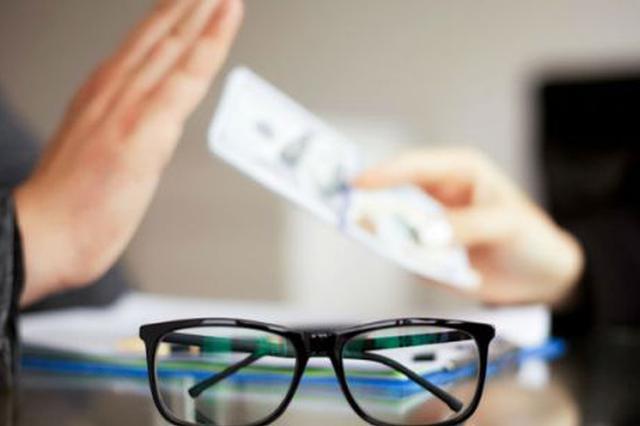 虚开增值税发票案背后 人福医药子公司涉多起商业贿赂