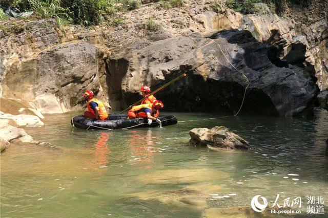 鹤峰山洪最后一名失联人员遗体已找到 共造成13人死亡