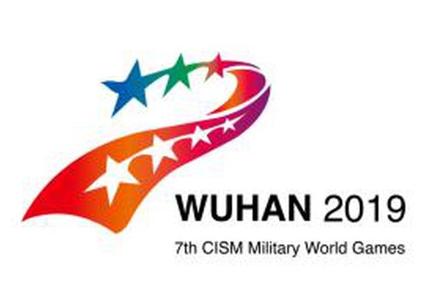 第七届世界军人运动会门票月底开售