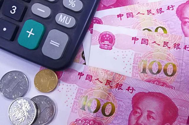 上半年12省份居民收入增速跑赢GDP 青海增速领先