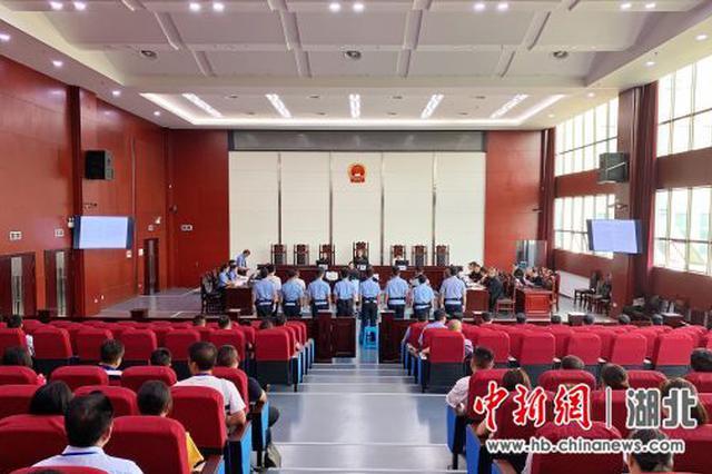 钟祥法院公开审理陈某刚等8人涉嫌恶势力性质犯罪案
