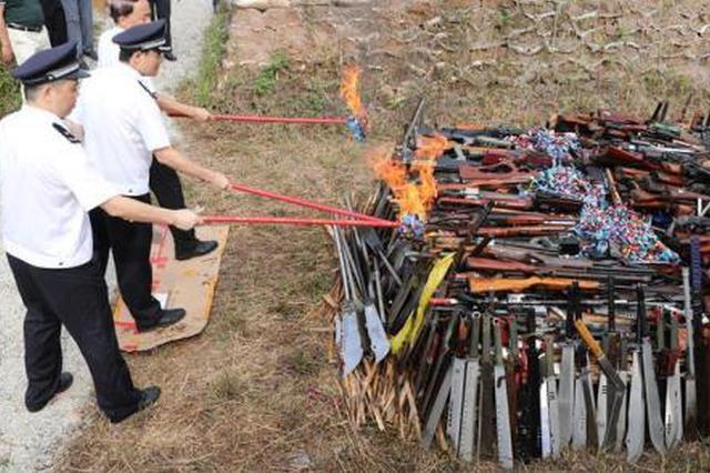 全国公安机关在武汉等154城统一销毁10.7万支非法枪支