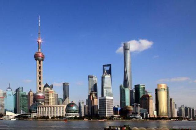 第二批社会信用体系建设示范城市公布 武汉宜昌入选