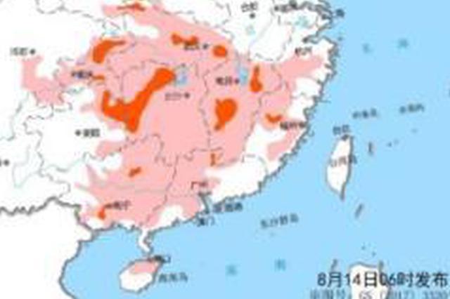 未来三天东北部分地区有强降雨 湖北等地有高温