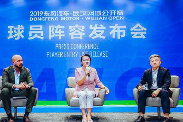 """中国3朵""""金花""""凭世界排名直接入围2019年武网公开赛"""