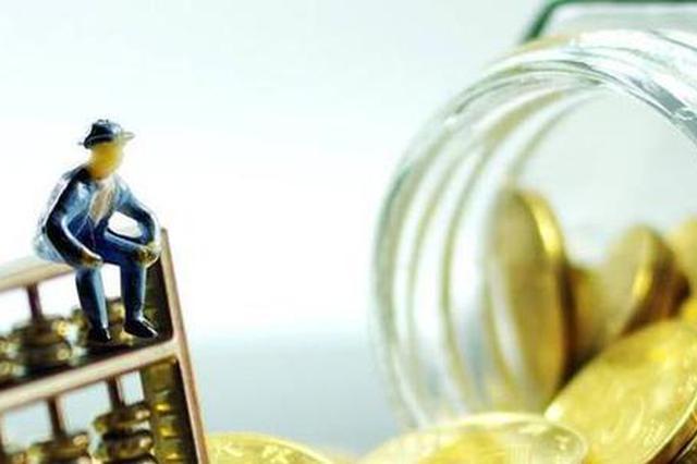 湖北省预算绩效管理连续六年获财政部表彰