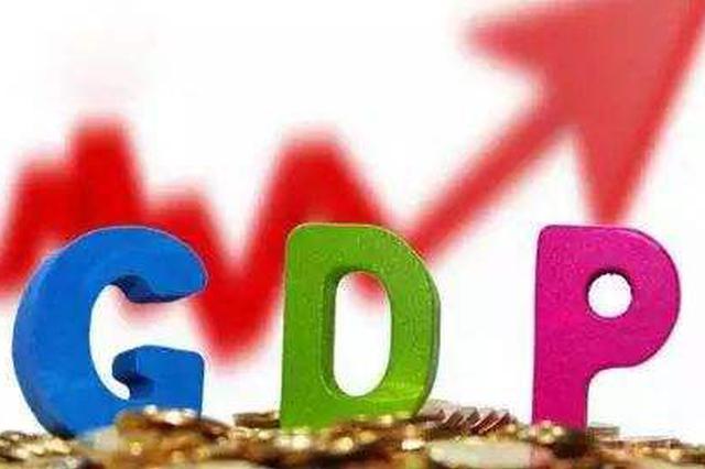 31省份上半年GDP出炉 湖北破万亿排名第7名