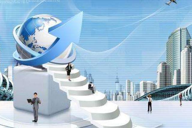 科技创新引领湖北高质量发展 高新技术企业总数中部居首