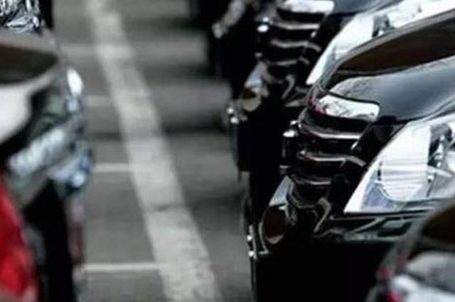 武汉东西湖区严肃查处私车公养问题21个 处理27人