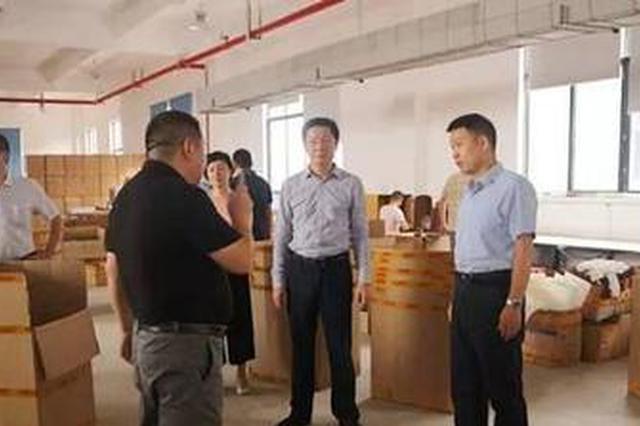 汪在祥任湖北省荆门市委常委、宣传部部长