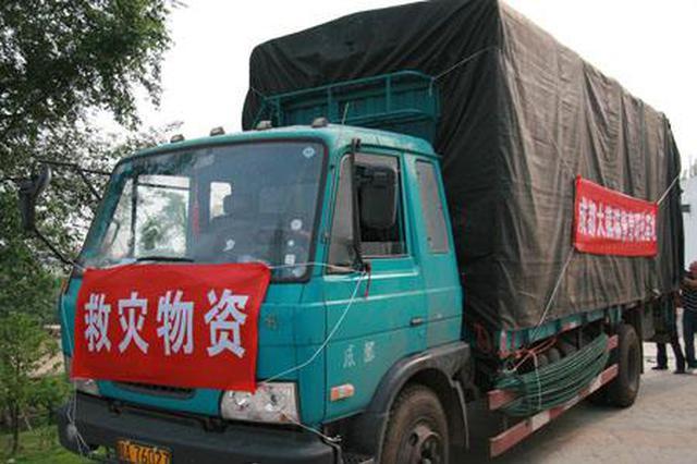 应对旱灾 湖北省应急管理厅向随县调拨救灾物资9000件