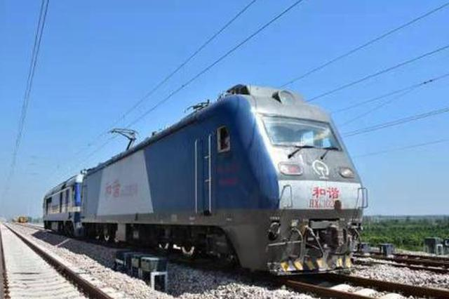 蒙华铁路更名浩吉铁路 系当前世界在建最长铁路项目