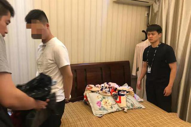湖北300余名大学生暑期兼职被骗定金 四嫌犯曾在武汉高校就读