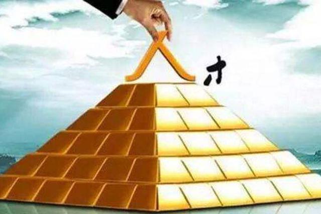 武汉开发区高端人才暂未就业家属一年获3.6万补贴