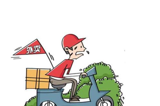 江城夏季外卖较去年增三成 火锅销量增长近10倍