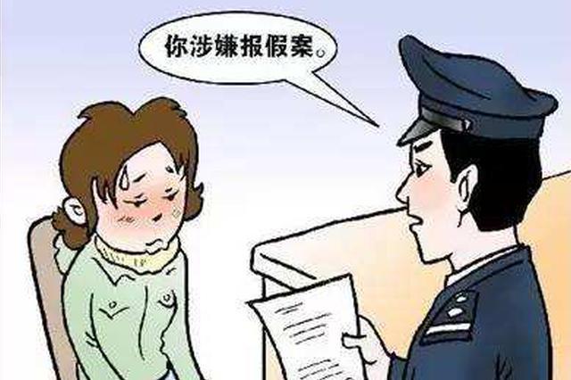 难忍家人催婚报假警称被哥哥侵犯 湖北29岁女子被拘
