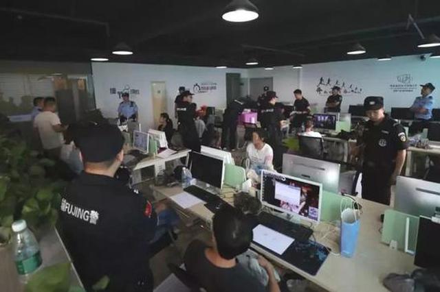湖北一地出动2000警力 捣毁5个电信诈骗窝点抓获41人