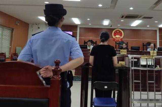 湖北女子广西醉驾肇事致2死3伤受审 当庭落泪忏悔