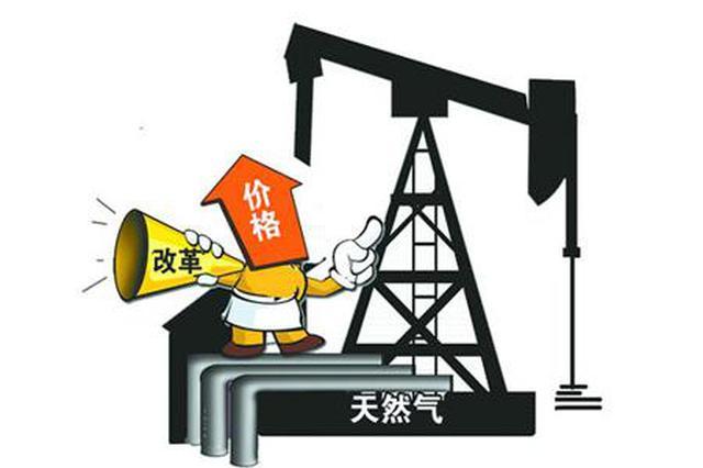 武汉天然气成本监审结论:单位成本0.4172元/立方米
