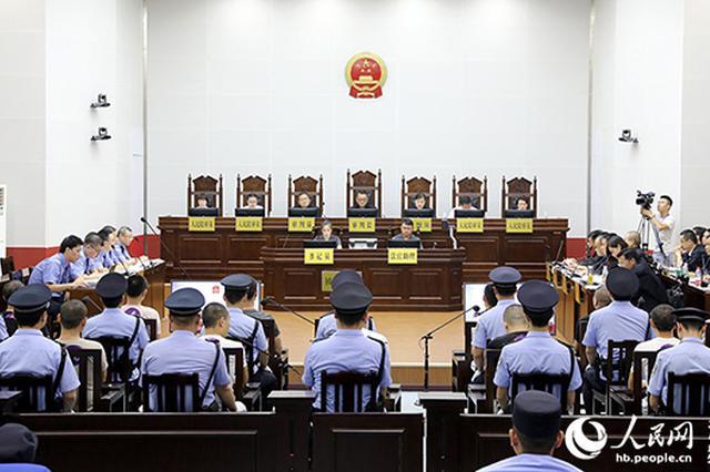 湖北监利:公开庭审涉黑案件 19名被告人涉嫌7项罪名