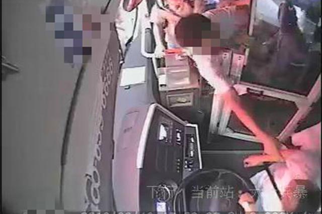 上车遭拒 男子追至公交站打骂司机被拘