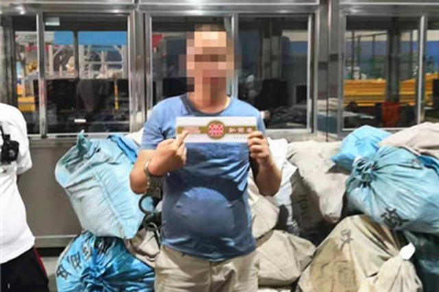 两男合伙贩卖香烟出口 涉嫌非法经营被依法刑拘